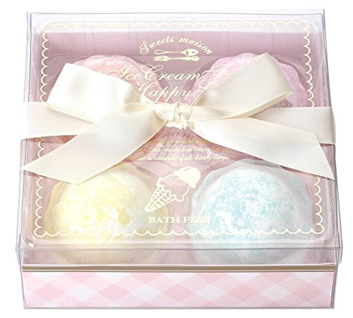 乱用ブルーベル集団的ノルコーポレーション 入浴剤 バスフィズ アイスクリームフィズハッピーギフト OB-SMG-4-1