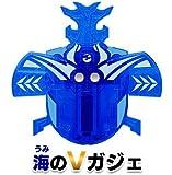 新甲虫王者ムシキング Vガジェ 激闘1弾 海