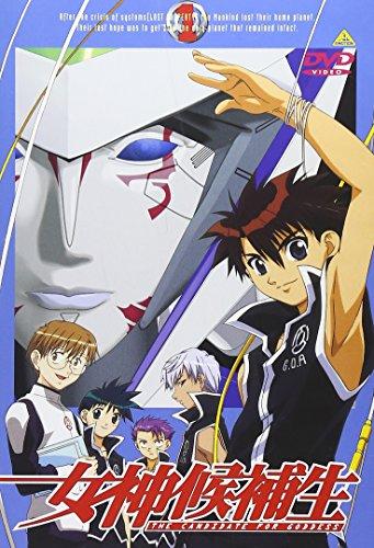 女神候補生 Vol.1 [DVD]