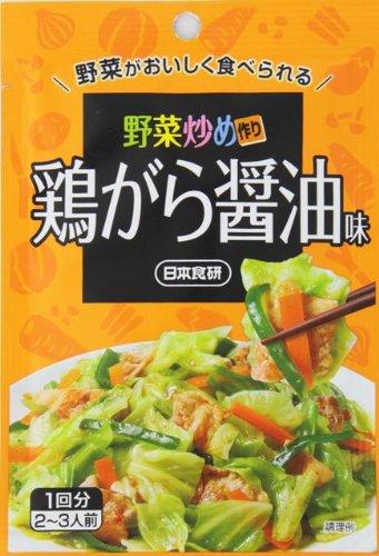 日本食研 野菜炒め作り 鶏がら醤油味 15g×9袋