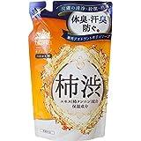 薬用太陽のさちEX柿渋ボディソープ 詰替 450mL[医薬部外品]
