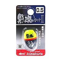 キザクラ(kizakura) ウキ 黒魂水中II M-0.5