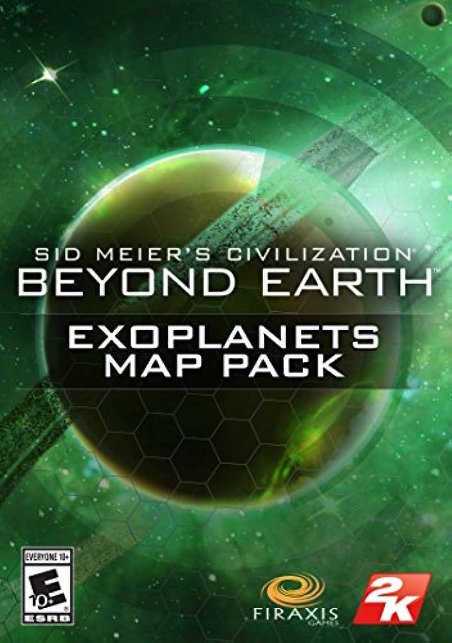 ペン提案する修道院Sid Meier's Civilization: Exoplanets Map Pack [オンラインコード]