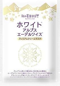 我的美麗日記 ホワイトアルプスエーデルワイスプレミアムクリームマスク 30枚入