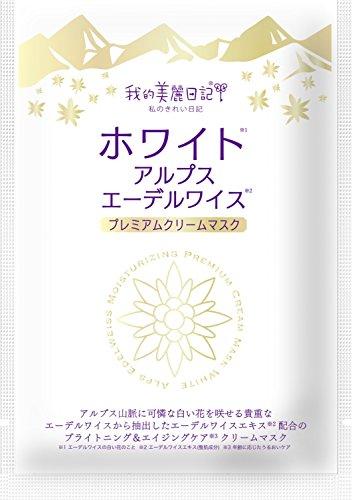 我的美麗日記 我的美麗日記(私のきれい日記) My Beauty Diary 【復刻】ホワイトアルプスエーデルワイスプレミアムクリームマスク 30枚の画像