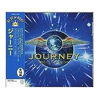 CD JOURNEY(ジャーニー) BEST OF BEST DQCP-1518 【人気 おすすめ 通販パーク】