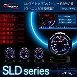 Deporacing デポレーシング追加メーター SLDシリーズ バキューム計 60φ