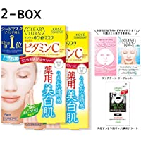 【Amazon.co.jp限定】KOSE クリアターン ホワイト マスク VC (ビタミンC) 5枚 2パック リーフレット付 フェイスマスク (医薬部外品)