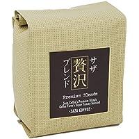 撒沙咖啡 标准咖啡 萨萨萨拉奢华混合豆 200g