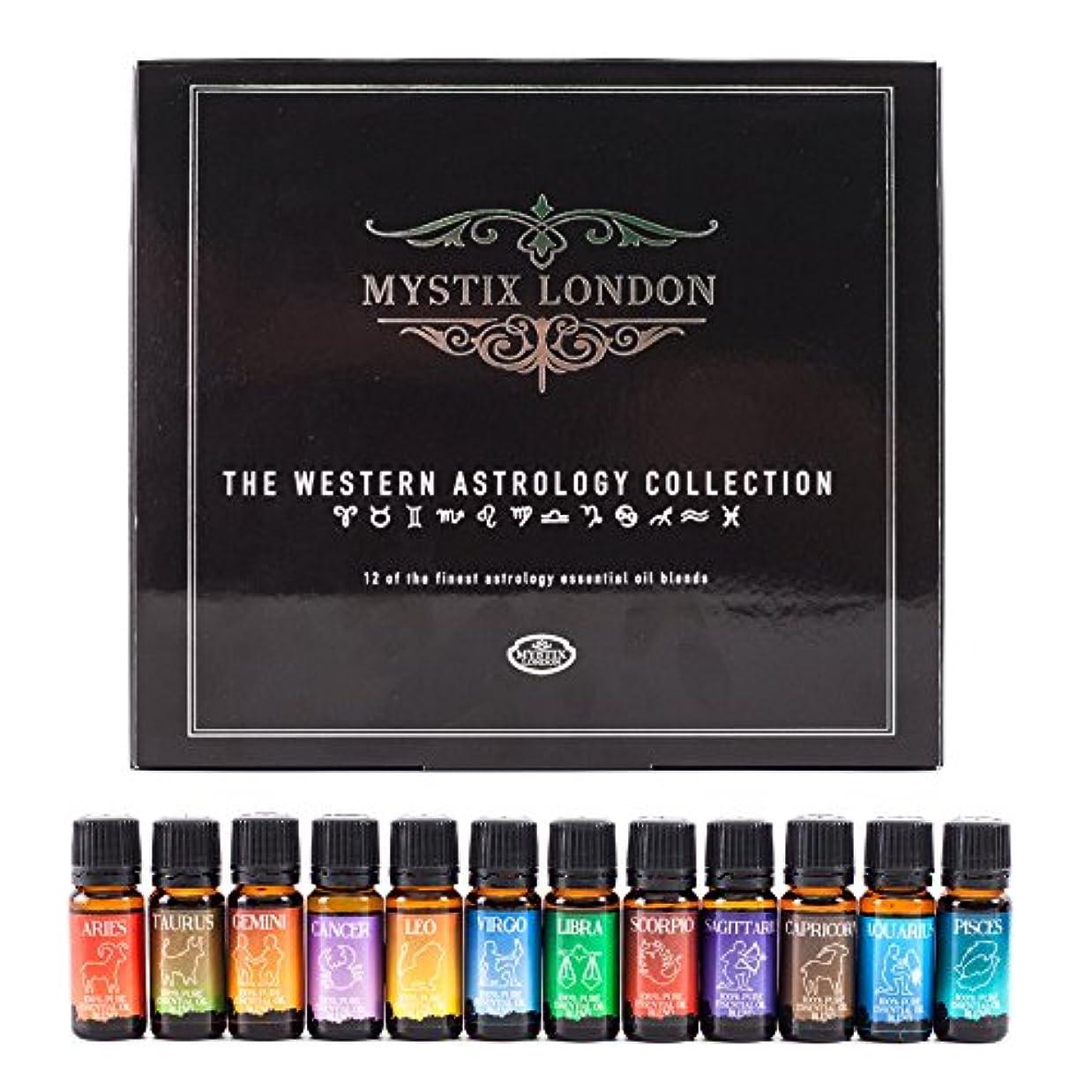 放射性アルファベット順やりすぎMystix London | The Western Astrology Collection 12 x 10ml 100% Pure Essential Oil Blends