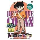 名探偵コナン PART22 Vol.3 [DVD]