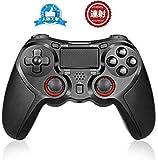 PS4 コントローラー ワイヤレコントローラー連射機能 ワイヤレス Pro/Slim ver6.20対応 2重振動 6軸機能搭載 Bluetooth 無線接続ブルートゥース接続可能&大容量バッテリー コントローラー ゲームパッド