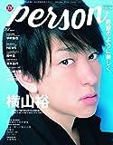 TVガイドPERSON VOL.82 (TOKYO NEWS MOOK 799号) 画像
