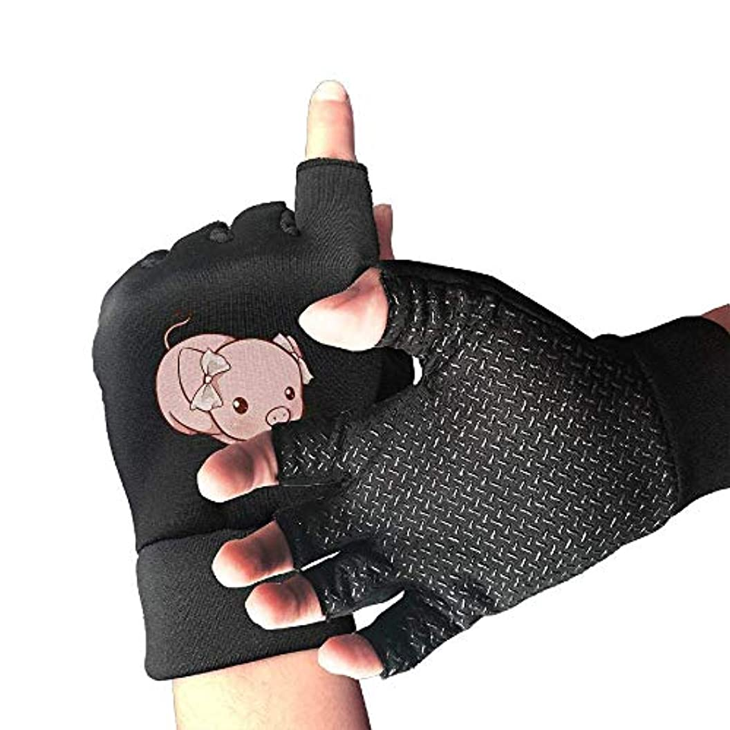 発火するナインへ踏みつけCycling Gloves Kawaii Pig Men's/Women's Mountain Bike Gloves Half Finger Anti-Slip Motorcycle Gloves