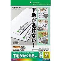 コクヨ カラーレーザー インクジェット ラベル 透けない KPC-SK170-20