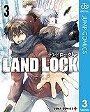 LAND LOCK 3 (ジャンプコミックスDIGITAL)