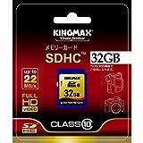 KINGMAX SDHCカード class10 32GB 永久保証 KM-SDHC10X32G