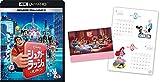 【早期購入特典あり】シュガー・ラッシュ:オンライン 4K UHD MovieNEX オリジナルカレンダー付き  [4K ULTRA HD+3D+ブルーレイ+デジタルコピー+MovieNEXワールド] [Blu-ray]