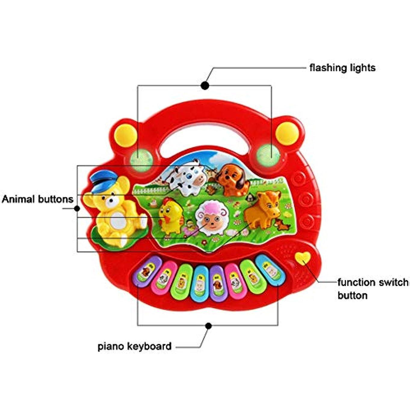 悲惨な最大限こするRabugoo ベビーキッズミュージカル教育動物園ピアノ発達的な音楽おもちゃギフト red