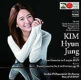 キム・ヒョンジュン 第6回仙台国際音楽コンクール ピアノ部門優勝