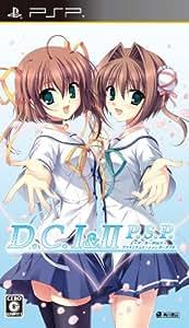 D.C.I&II P.S.P. ~ダ・カーポI&II~プラスシチュエーションポータブル(通常版)