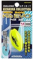 キザクラ(kizakura) K's EVO M 0000 イエロー