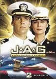 JAG 犯罪捜査官ネイビーファイル シーズン2 <日本語完全版>【4枚組】 [DVD]