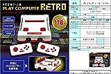 プレイコンピューター レトロ FC互換ゲーム機 内蔵ゲーム118種 by ピーナッツクラブ