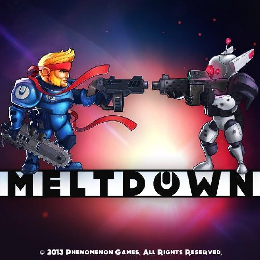 呼吸主張する素晴らしい良い多くのMeltdown [オンラインコード]