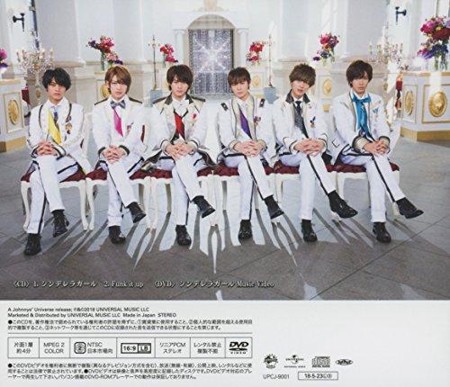 シンデレラガール(初回限定盤A)(DVD付)