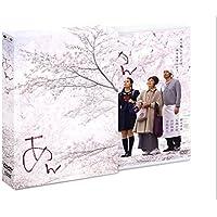あん Blu-ray スペシャル・エディション