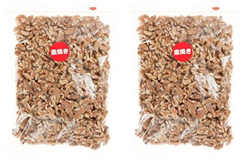 みの屋 クルミ 素焼き LHP 1kg (500g(チャック袋)x2袋) 人気の胡桃 くるみ 製造直売 無添加 無塩 無植物油