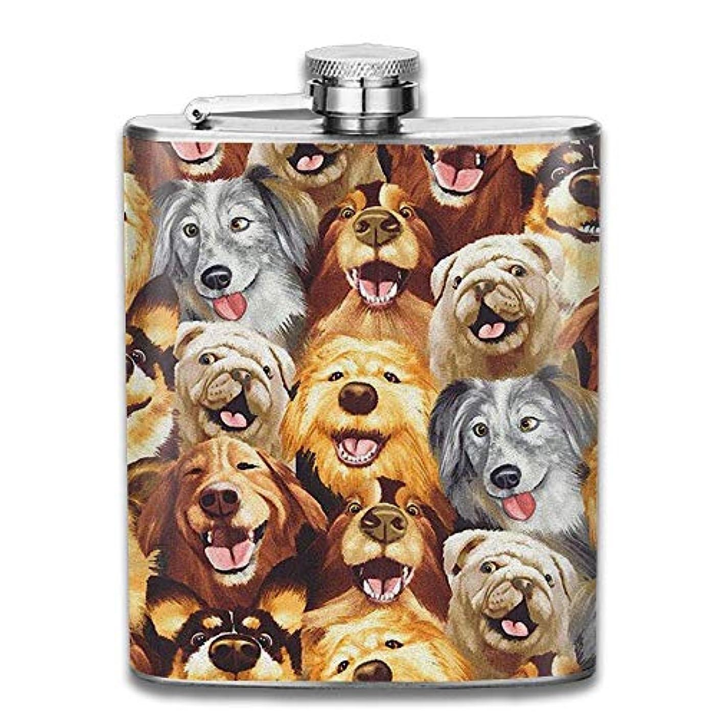の間で食べる征服犬 ペット フラスコ スキットル ヒップフラスコ 7オンス 206ml 高品質ステンレス製 ウイスキー アルコール 清酒 携帯 ボトル