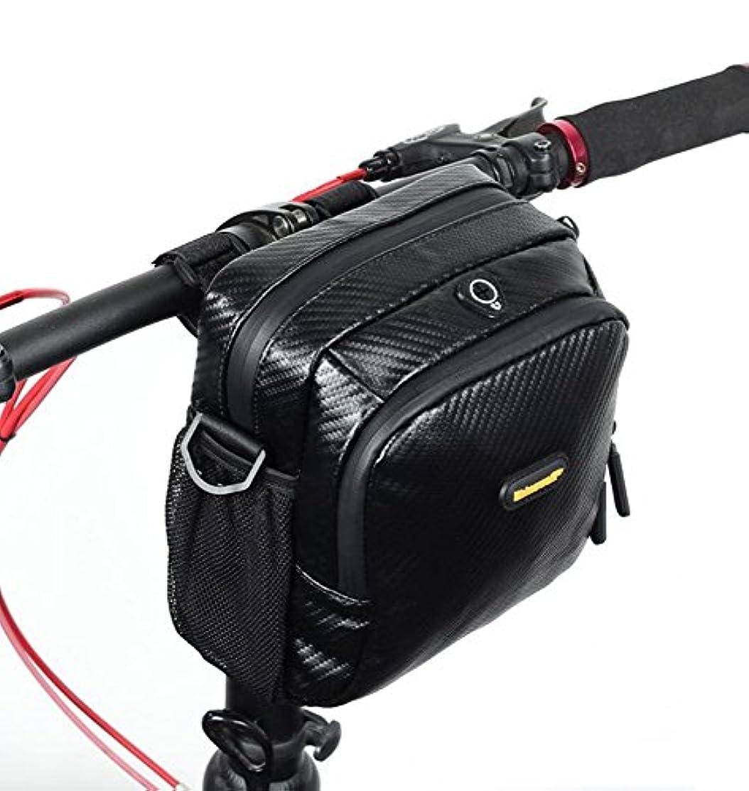 適度に病弱ウォーターフロント自転車フロントバッグ?ロードバイクバック トップチューブバッグ (ショルダーバッグ ボディバッグ ワンショルダー 三用 防水性付)自転車バッグ フロントバッグ