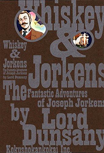 ウィスキー&ジョーキンズ: ダンセイニの幻想法螺話の詳細を見る