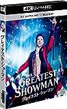 グレイテスト・ショーマン<4K ULTRA HD+2Dブルーレイ>[FXHA-80160][Ultra HD Blu-ray]