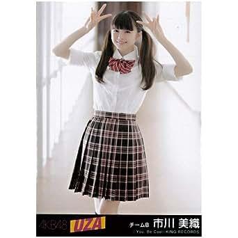 AKB48 公式生写真 UZA 劇場盤 正義の味方じゃないヒーロー Ver. 【市川美織】