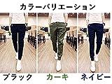 kimurea select メンズ ジョガーパンツ ストレッチ スリム テーパード クロップド パンツ