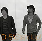 Stand Up! / D-51