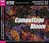 Design Camouflage 02 Camouflage Bloom