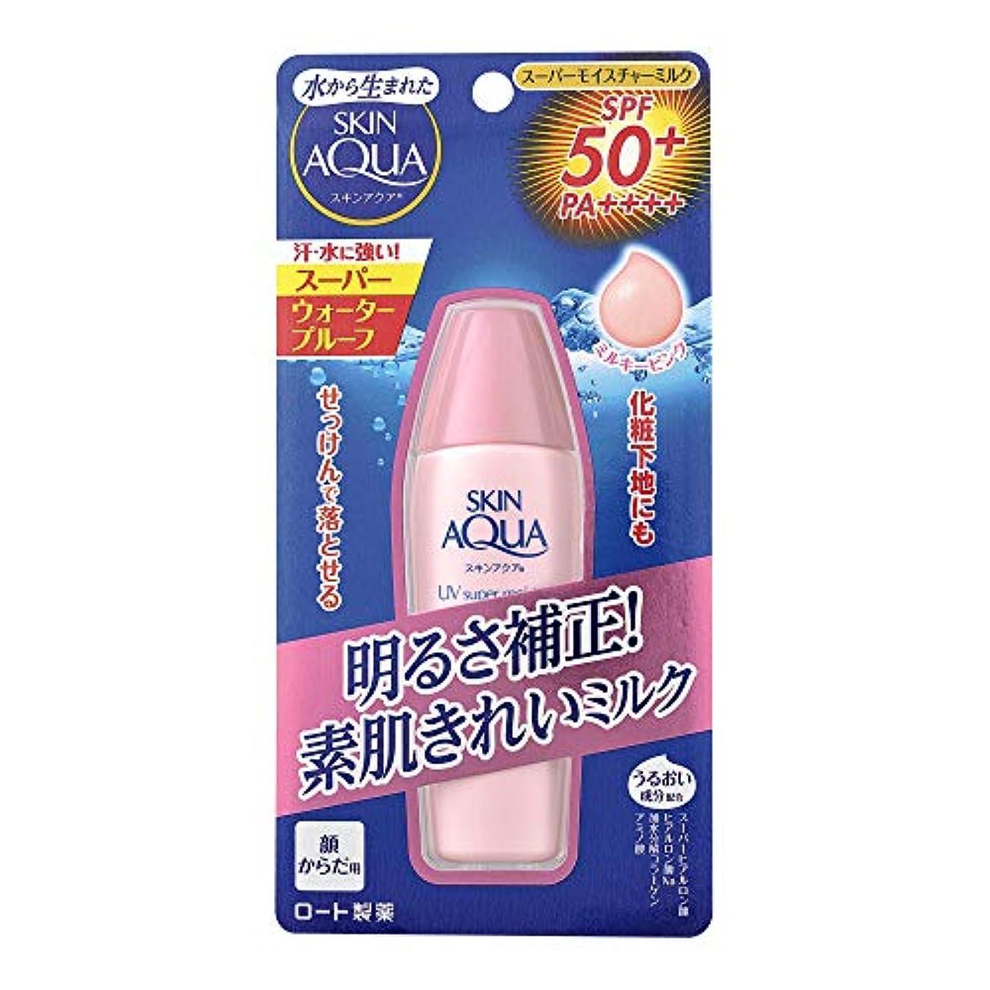 織機数字からかうスキンアクア (SKIN AQUA) 日焼け止め スーパーモイスチャーミルク 潤い成分4種配合 水感ミルク ミルキーピンク (SPF50 PA++++) 40mL ※スーパーウォータープルーフ