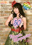 水樹奈々 【FC会報】 nana's magazine Vol.50