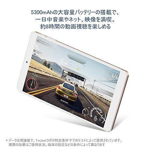 P80 Pro タブレット Android 7.0搭載 8インチ 1920×1200IPS Wi-Fiモデル RAM3GB/ROM32GB クアッドコア 5300mAh P80_Pro 6枚目のサムネイル