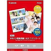 キヤノン/写真用紙・光沢/スタンダード / A4 / 100枚 / 0863C006