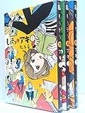 もうそうのアキ コミック 1-3巻セット (エデンコミックス)