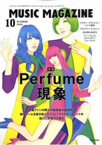 「1mm」(Perfume)というタイトルに込められた意味とは...!?歌詞を徹底解釈!【PVあり】の画像