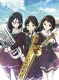 響け!ユーフォニアム 5[Blu-ray/ブルーレイ]