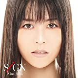 SiGN【Blu-ray付生産限定盤】