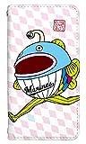 スマホケース 手帳型 [Galaxy S9 SCV38] ケース 野球 千葉ロッテ マリーンズ 謎の魚 キャラクター かわいい きもかわ 0396-A. 第2形態 ..