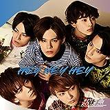 【Amazon.co.jp限定】Hey Hey Hey(KAIセンター盤)(CD)(トレカ Amazon Ver.~集合絵柄1種)